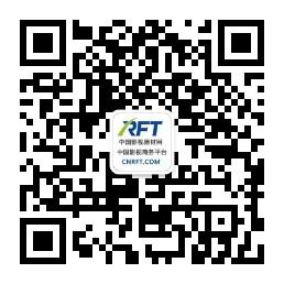 中国影视器材网公众平台