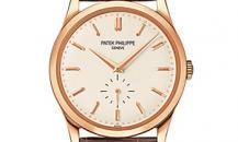 watch-Calatrava-5196R