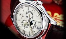 watch-5146G-001
