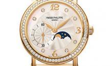 watch-4958J watch