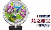 watch-watchwatch