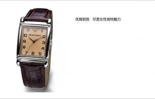 Armani 阿玛尼 女款手表 AR0204 棕色