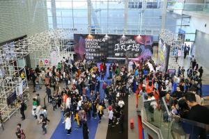 第21届FS深圳国际服装供应链博览会