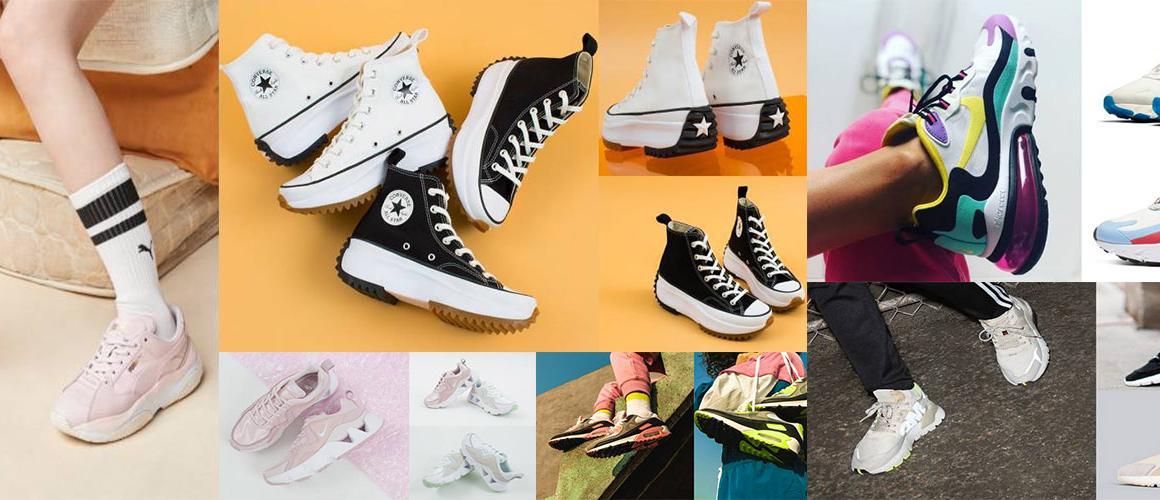 2020年女生必备球鞋盘点! Nike、adidas、New Balance... 10双增高厚底推荐